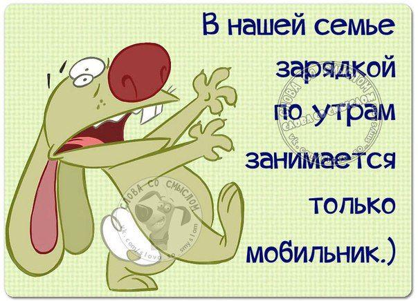 Позитивные фразочки в картинках. 27 штучек :) » RadioNetPlus.ru развлекательный портал