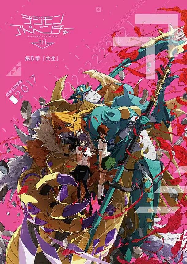 Poster N 5 Digimon Tri