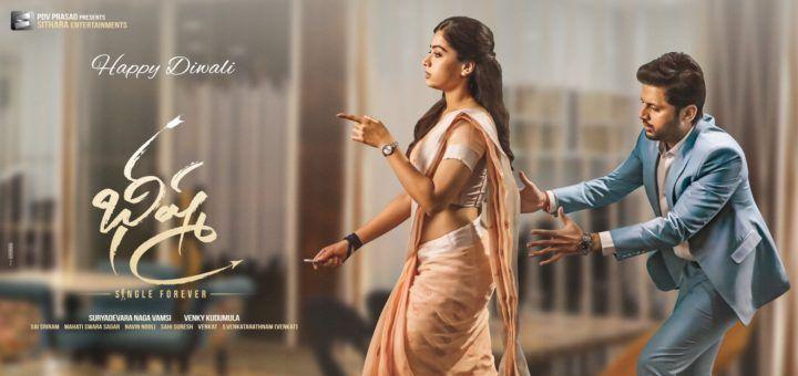 Pin By Mersalrabat On Bheeshma In 2020 Full Movies Online Free Free Movies Online Download Movies