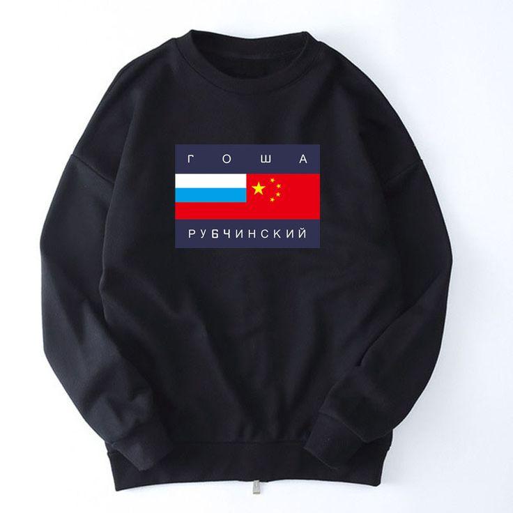 High Quality Russia Gosha Rubchinskiy Hoodie Men Women Pullover Embroidery Paccbet Hoodies Sweatshirt