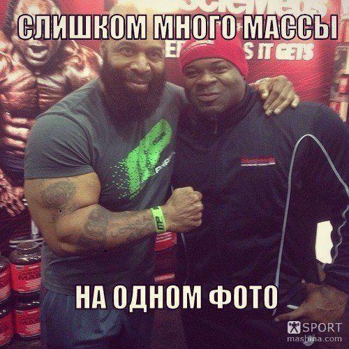 Ну очень много массы для одного снимка :)    #масса    #sportmashina #бодибилдинг #фитнес #пауэрлифтинг #спортпит