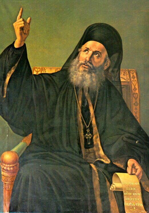 Πατριάρχης Γρηγόριος Ε΄ (1746-1821)