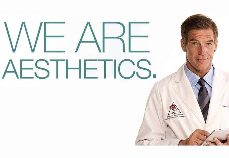 WE ARE AESTHETICS.  Recently attended The Aesthetic Meeting 2016 in Las Vegas conducted by The Aesthetic Society. Found our time to be well-spent and I'm returning home with lots of educational content that I can apply immediately to our practice, leading to enhanced patient care and satisfaction. The Aesthetic Society turns 50 and I can't wait to help celebrate 50 Years of Aesthetics at The Aesthetic Meeting in San Diego, CA, next year. #dermal fillers
