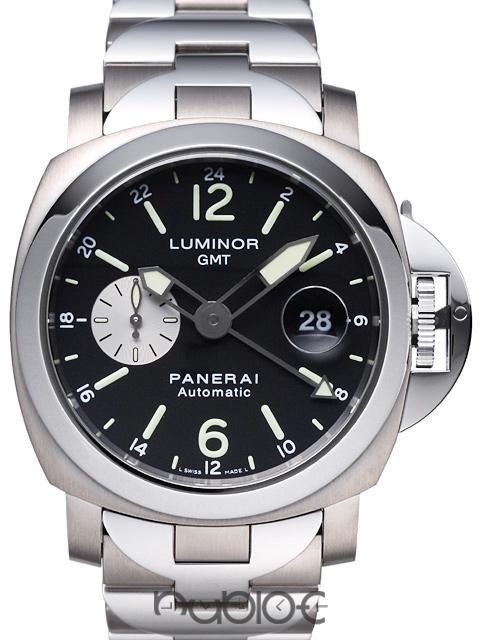 Replica Panerai LUMINOR GMT PAM00161watch