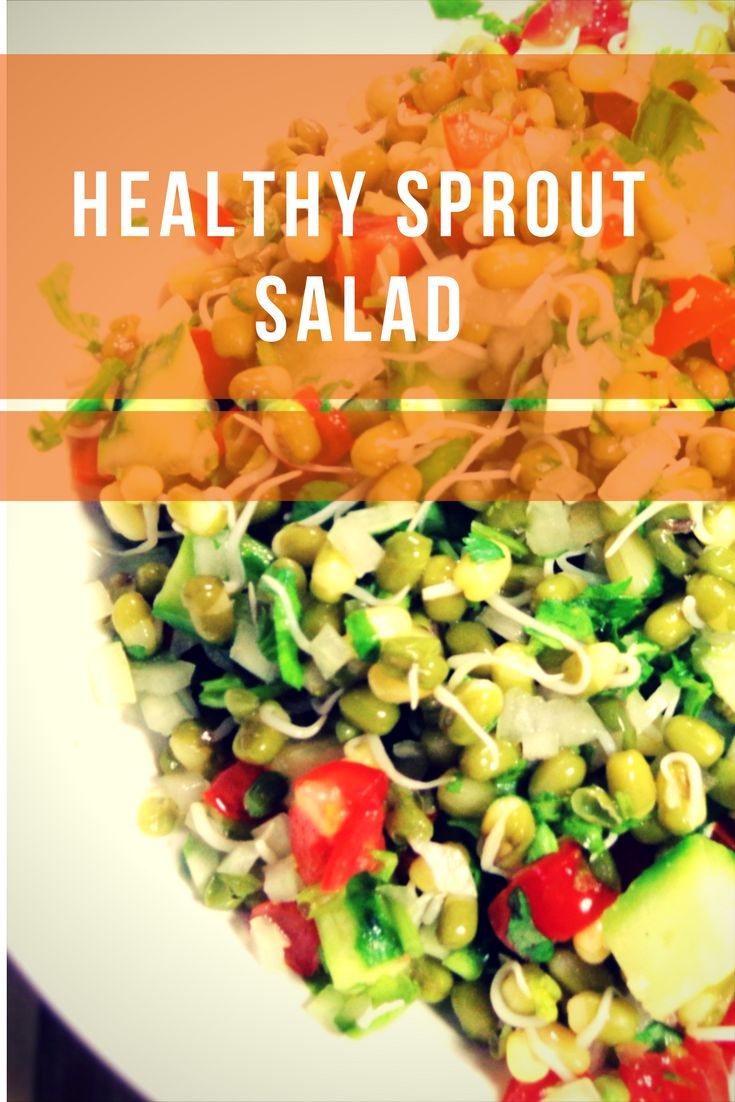 Learn how to make Sprouted Moong Salad recipe. Healthy, low calorie yet tasty, delicious filled with nutrients and easy to make Sprouted Moong salad.
