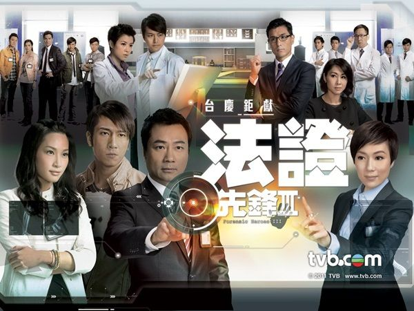 kate and ron | ... 30 theme song by wayne lai and ron ng broadcast network tvb cast