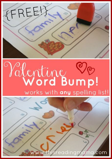 FREE Valentine Spelling Game {Valentine Word Bump!} ~ works with ANY spelling list | This Reading Mama