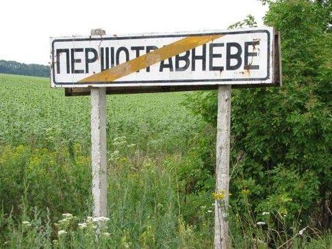 Ядерный взрыв под Харьковом