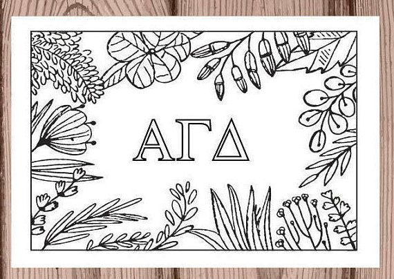 Stay connected to the ones you love with this set of custom Alpha Gamma Delta coloring notecards!  Whether sending an invitation, a thank you, or an announcement, make someones day with a handwritten note. These gorgeous note cards are yours to customize with colored pencils, markers, gel pens, watercolors, or other preferred media.  * Send your mother a note (believe me; she needs one!) to let her know you love her! * Your high school bestie across the country will make space on her wall…