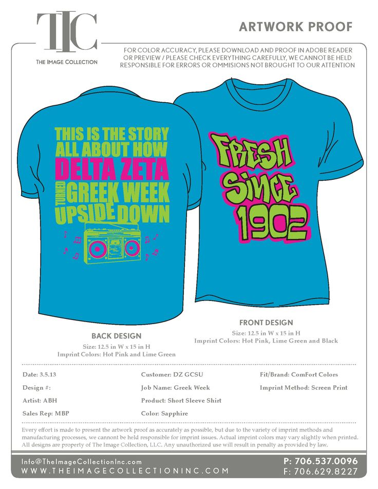 Delta Zeta Greek Week design from The Image Collection! Email TIC at info@TheImageCollectionInc.com to get your FREE proof!