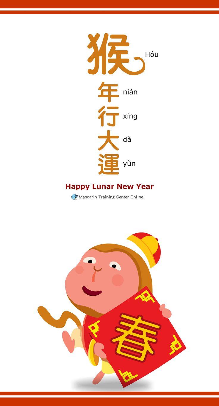 Asian concert red envelope