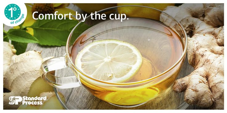 Do your digestive system a favor. Skip the coffee in favor of something that soothes the stomach.
