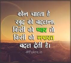 Image result for whatsapp wallpaper hd hindi