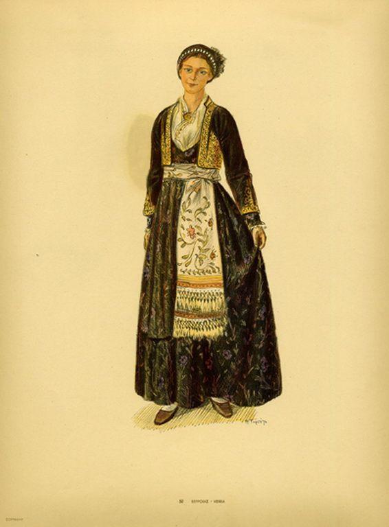 Φορεσιά Βέροιας. Costume from Veria. Collection Peloponnesian Folklore Foundation, Nafplion. All rights reserved.