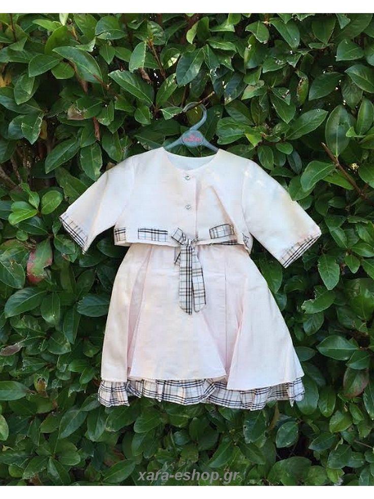 Βαπτιστικό Φόρεμα Μεταξωτό Bianco Colore 2020