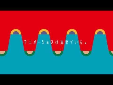 Tokyo_Anima! - 鼓動するピクセル - | 六本木アートナイト2014 - YouTube