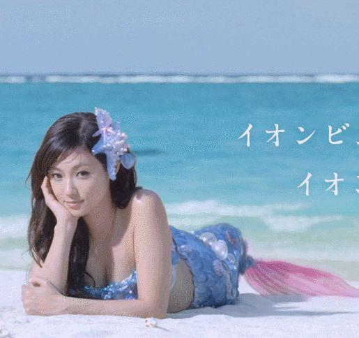 深田恭子、人魚ポカリスエットCM画像