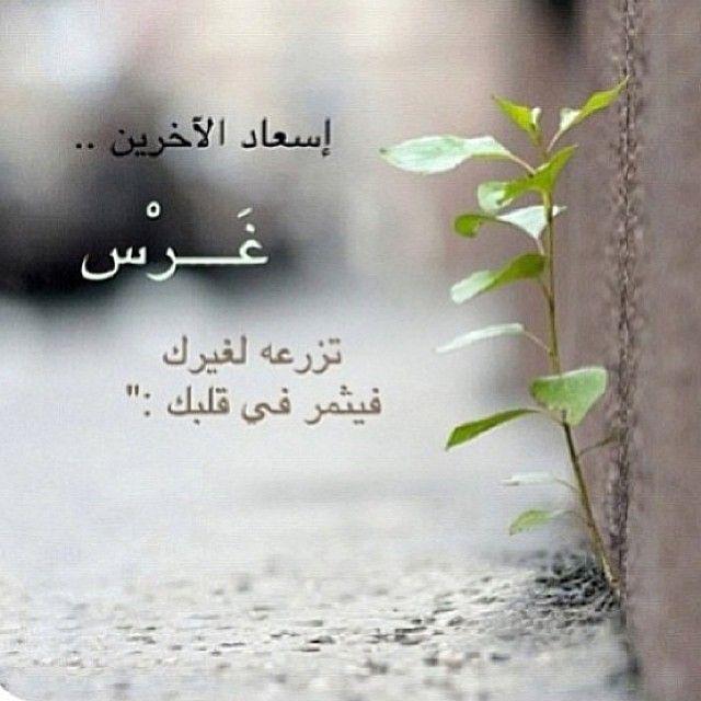 عبارات عن الامل 5 كلام نت Arabic Love Quotes Islamic Inspirational Quotes Arabic Quotes With Translation