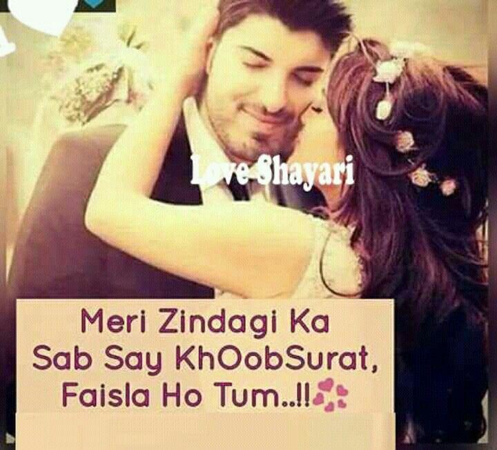 Love Diary Shayari Image: Pin By Heena Shaikh On Shayariii