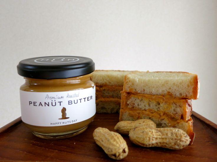 HAPPY NUTS DAYのピーナッツバターが大人気