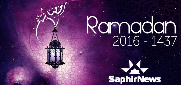 Ramadan 2016 : quelles dates pour le début et la fin du jeûne ?