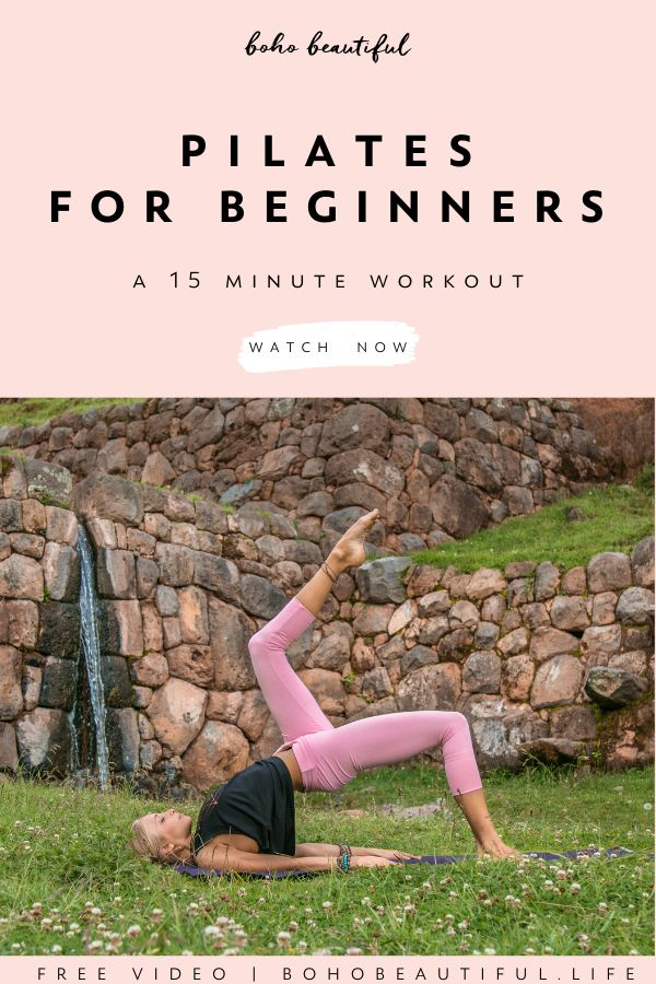 Pilates Workout for Beginners | Boho Beautiful | This Pilates 15 minute workout …