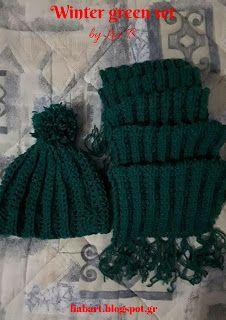 Lia B. Creations: Winter Green set