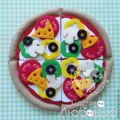 Купить или заказать Пицца из фетра - развивающая игрушка в интернет-магазине на Ярмарке Мастеров. Развивающая игрушка - пицца из фетра. В набор входят кусочки теста, сыра, паприки, оливок, салями, помидор, шампиньонов, лука, тунца, креветок. А так же кетчуп и соус. Все продукты можно использовать отдельно, создавая бутерброды и добавляя в салаты. Отлично подходит для игр с детьми в кухню. Такая игрушка поможет развивать у ребенка память, моторику рук, речь, мышление и эстетический вкус.