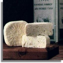 Καλαθάκι Λήμνου - ΠΟΠ - Kalathaki cheese from Lemnos