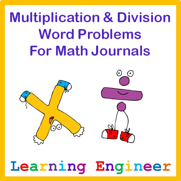 Problem Solving Multiplication And Division Lesson 1 9 ...