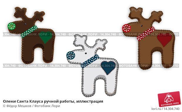 Олени Санта Клауса ручной работы, иллюстрация, иллюстрация № 14304740 (c) Фёдор Мешков / Фотобанк Лори