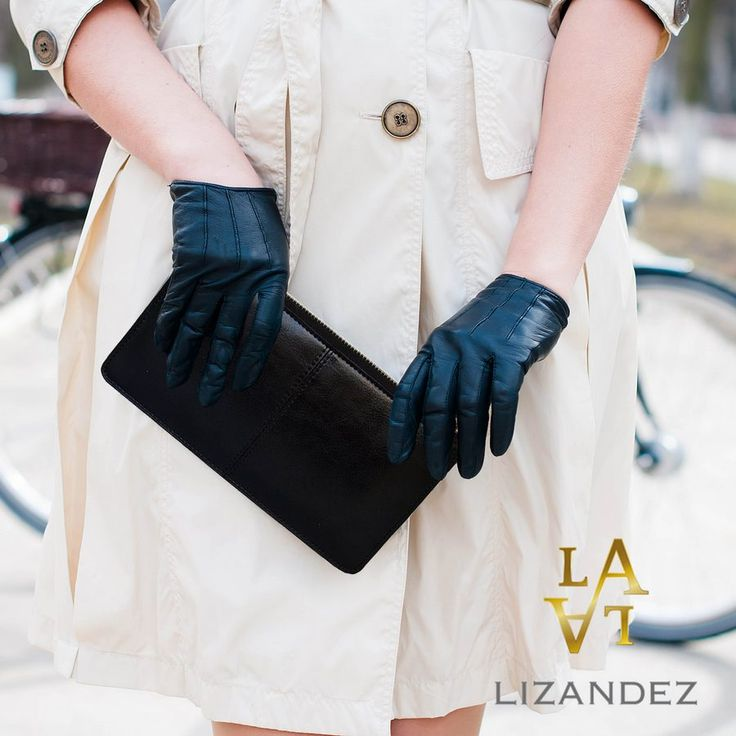 The luxurious Jane leather purse