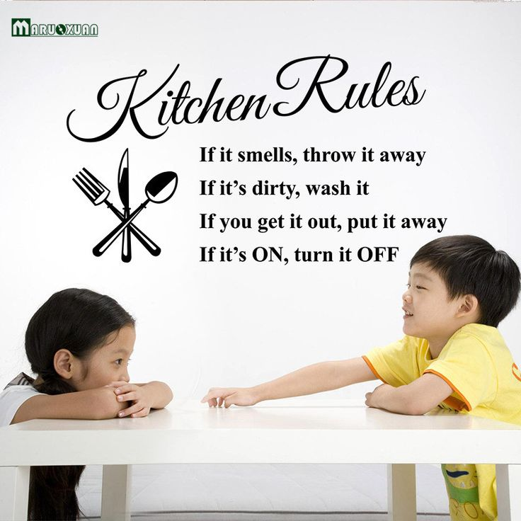 Kitchen Rules Wall Stickers http://walldecordeals.com/kitchen-rules-living-room-kitchen-vinyl-wall-stickers-for-kids-room-lettering-art-quote-decals-home-poster-sofa-wall-decoration/