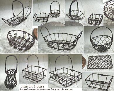 Miniature wire baskets - Nunu's House