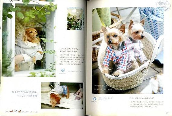 Easy Cute Dog CLOTHES Book Dog Clothes Pattern Book by pomadour24