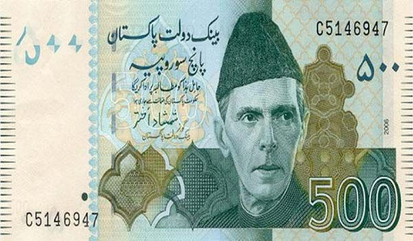 Pakistani Rupees 500 Currency Notes Update: The State Bank of Pakistan (SBP) has clarified the authenticity ofPakistani Rupees 500 Currency Notes without OVI. `Apropos the news circulating in some sections of social media regarding authenticity of Rs 500 banknotes without OVI (Optical Variable Ink) flag, it may be recalled that the State Bank