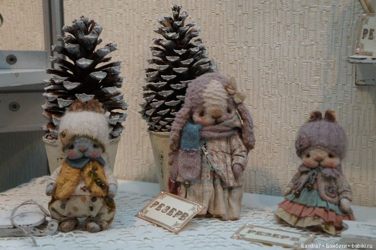 Любимые мишки на Искусстве куклы в Гостином дворе, 2016 / Выставка кукол - обзоры, репортажи, информация, фото / Бэйбики. Куклы фото. Одежда для кукол
