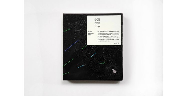 Taiwanese graphic designer Aaron Nieh talks about Taiwanese Design - Features - HereNow Taipei