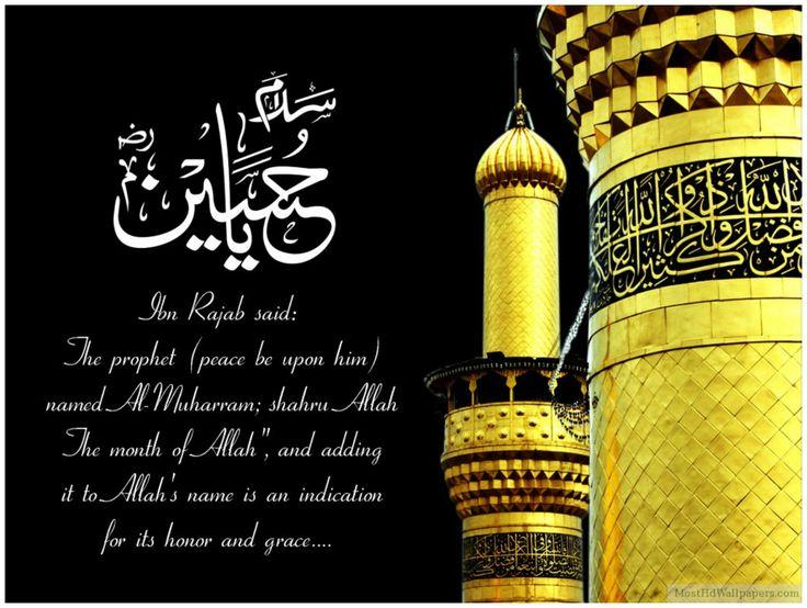 Muharram Pics English Urdu Quotes free download