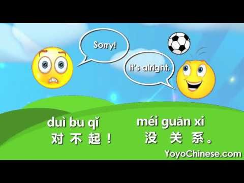 The 7 best chinese teaching videos images on pinterest chinese travel chinese mandarin chinese lessons phrases on chinese greetings youtube m4hsunfo