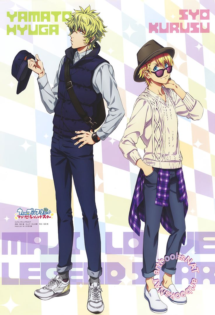 Uta no Prince-sama (うたの☆プリンスさまっ♪)We will never see the end of these UtaPri posters, so enjoy Yamato Hyuga and Syo Kurusu practically incognito from the March issue of PASH! Magazine (Amazon Japan | eBay), illustrated by animation director Hitomi...
