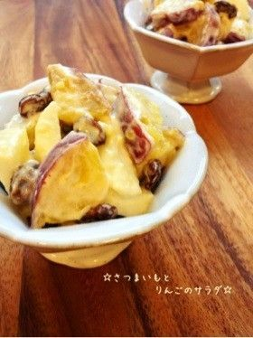 ★★★つくれぽ100 話題入りレシピ★★★ さつまいもとりんごのデリ風サラダ♪ ヨーグルトマヨソースが美味しい♪