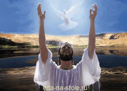 Приметы на Крещение, что можно и что нельзя