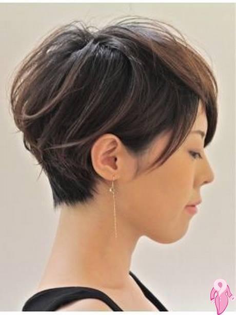 Pixie Saç Modelleri – Kadınlar Kulübü