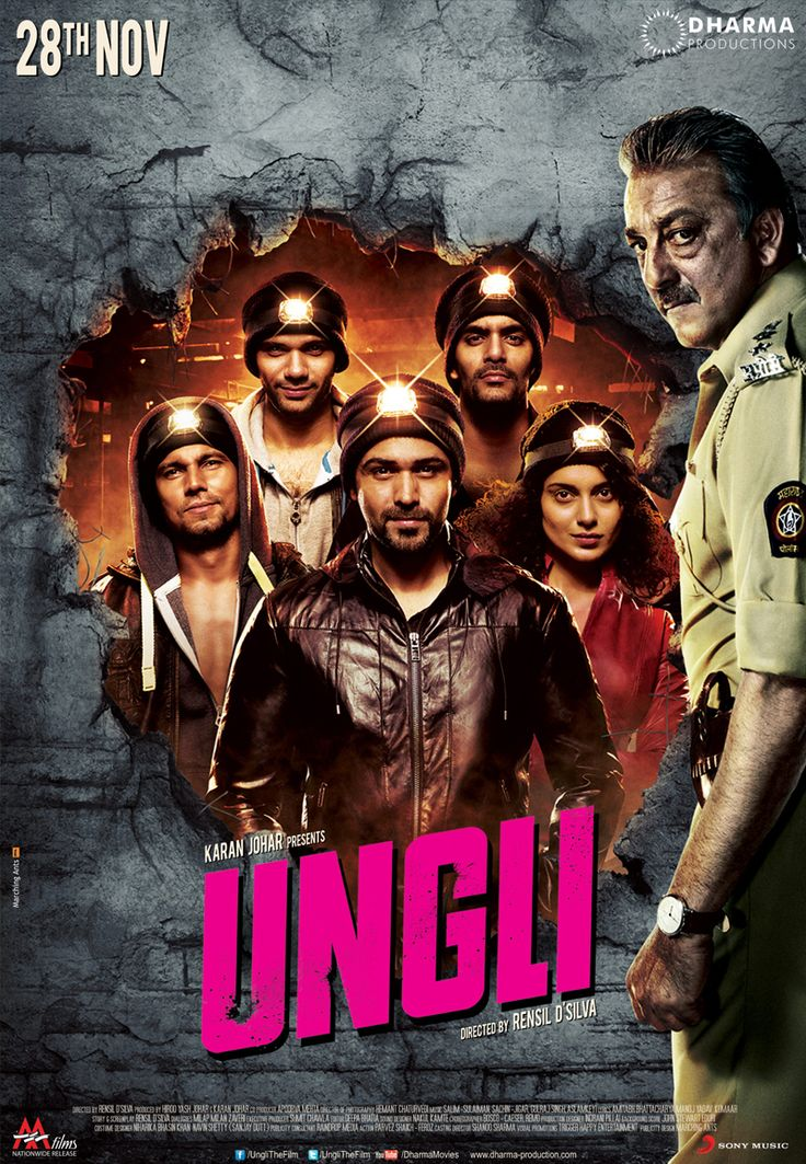 Meet the Ungli gang and ACP Kale