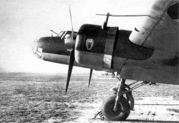 "Dornier Do 17. №:(27.28) of A/88""Legion Condor"". Spain."