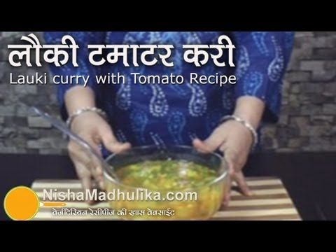 Nisha madhulika hindi pinterest 25 nisha madhulika lauki tamatar ki subzi ghiya ki sabzi bottle gourd punjabi curry video youtube forumfinder Choice Image