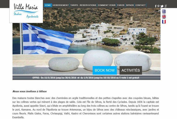 Visitez notre nouveau site! http://www.sifnosvillamaria.gr/fr_FR
