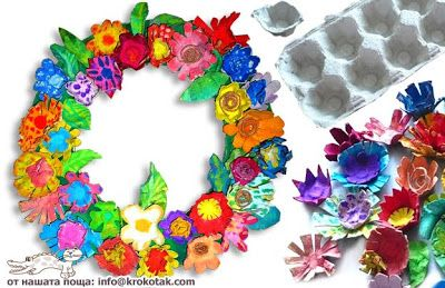 Superfina blomsterkransar av äggkartonger!