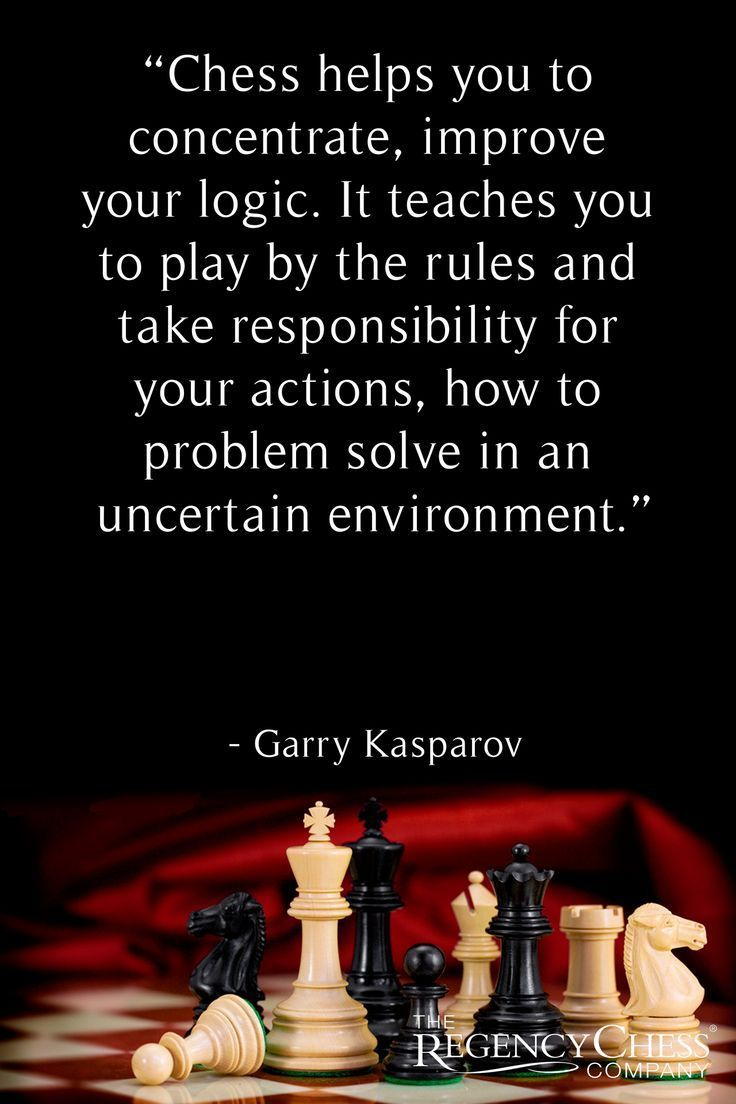 Click through for more inspiration chess quotes chess